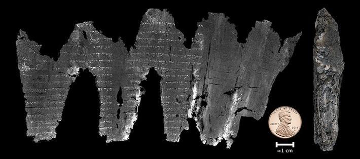 Archaeological Algorithms