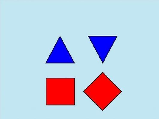 Shapes - Rotating | Interactive SMART Board Activity