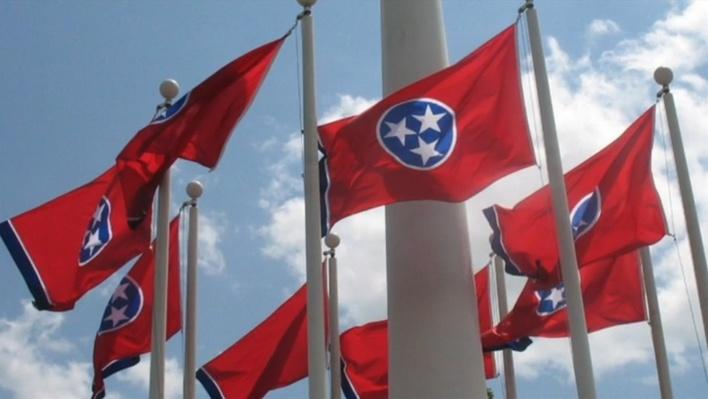 Tennessee History and the Common Core