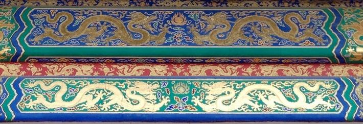 The Forbidden City Artwork