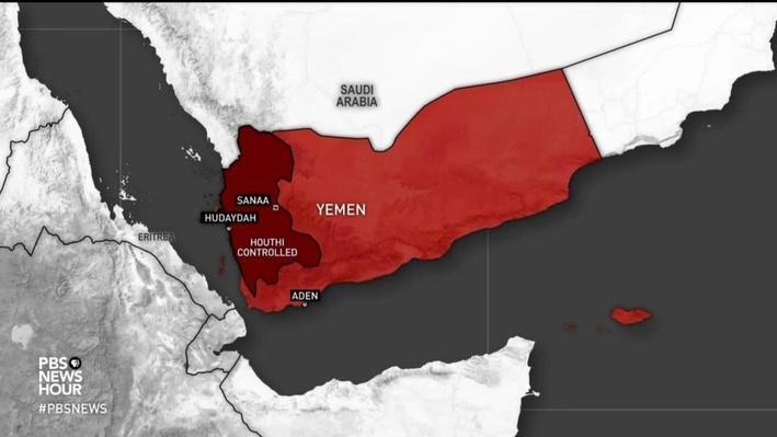 Yemen Reference Map
