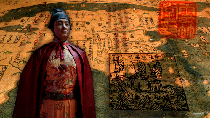 Zheng He | PBS World Explorers