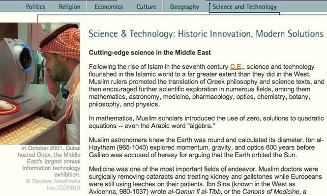Science and Technology: Historical Innovation, Modern Solutions