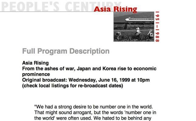 Asia Rising, Full Program Description
