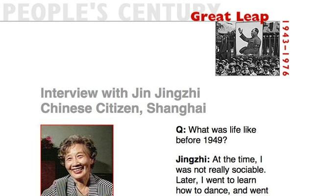Great Leap, Eyewitness Interview: Jin Jingzhi