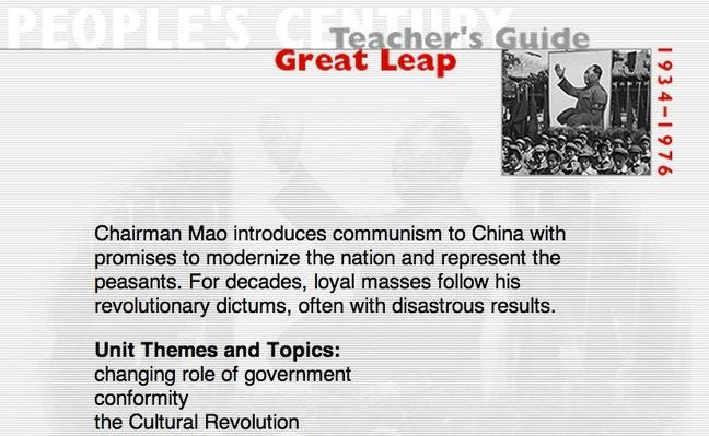 Great Leap, Teacher's Guide