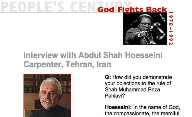 God Fights Back, Eyewitness Interview: Adbul Shah Hoesseini