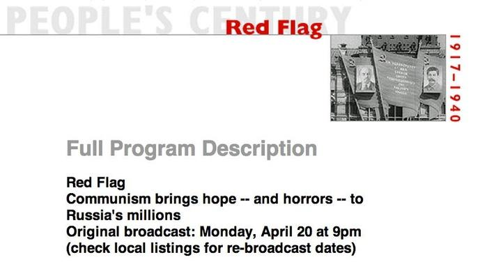 Red Flag, Full Program Description