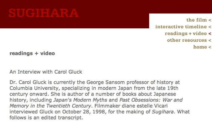 Sugihara, An Interview with Carol Gluck