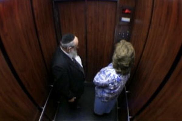 NOVA Online | Shabbat Elevator