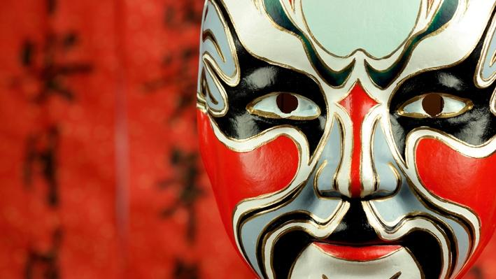 Beijing Opera Dance