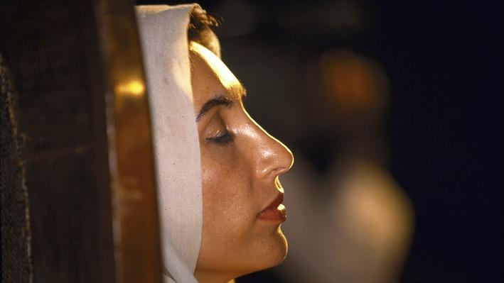 Benazir Bhutto: First Woman Leader of a Muslim Nation | Lesson Plan 1 2