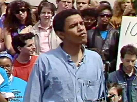 Law Student Barack Obama, 1991