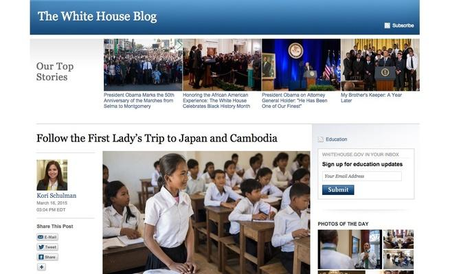The First Lady's Blog