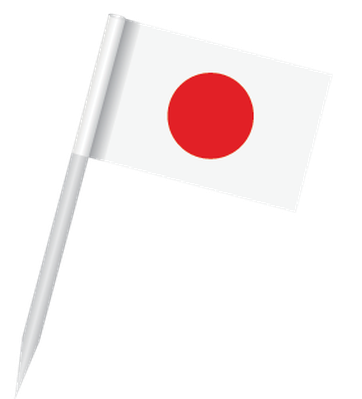 Popular Flags - Japan | Clipart