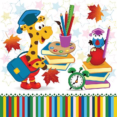 Giraffe, Bird: School Supplies | Clipart