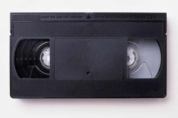 A VHS video cassette | Home Entertainment Technologies