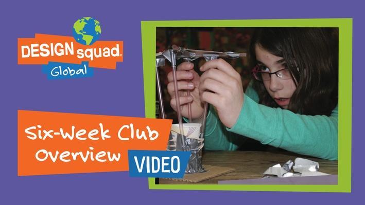 6-Week DSG Club Overview