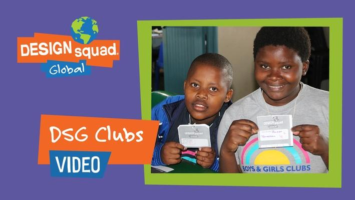 DSG Clubs