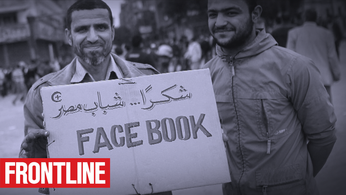 Facebook and the Arab Spring | The Facebook Dilemma