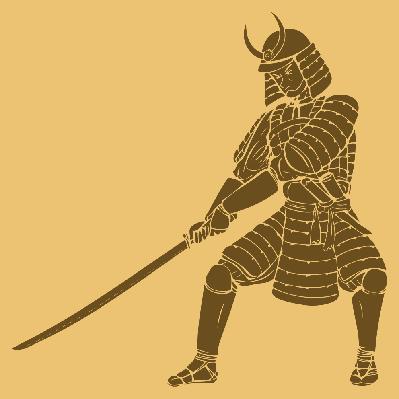 Samurai | Clipart