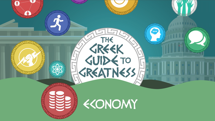 Greek Guide to Greatness: Economy | The Greeks