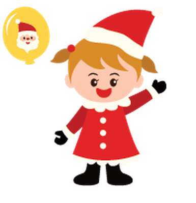 Kids Enjoying Christmas Time | Clipart