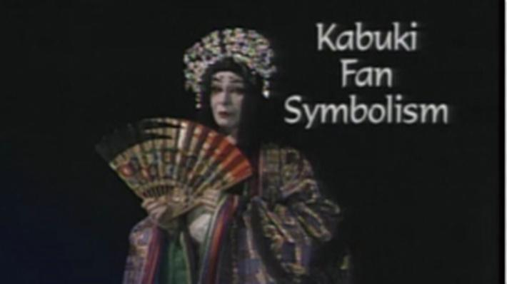 Japanese Culture: Kabuki Fan Symbolism