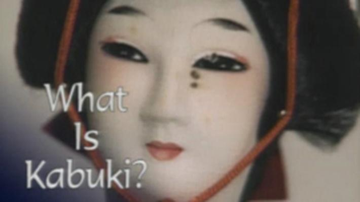 Japanese Culture: What is Kabuki?
