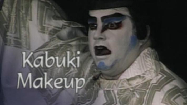 Japanese Culture: Kabuki Makeup