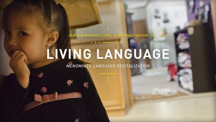 Living Language | The Ways