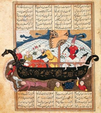 Persians Boarding a Boat