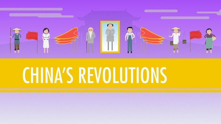 Communists, Nationalists, and China's Revolutions | Crash Course World History