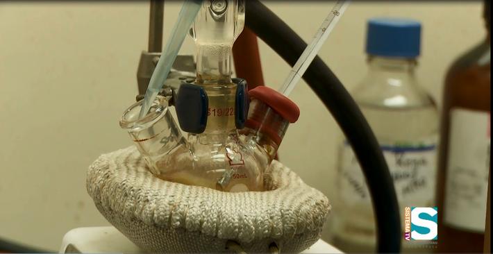 Aventura Científica: Nanotecnología seg. 2