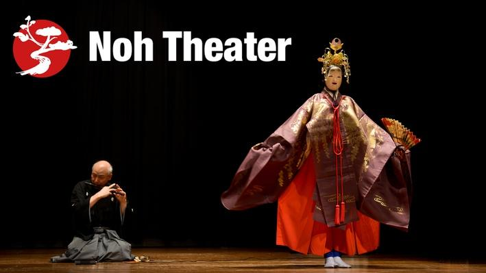 About Noh Theater