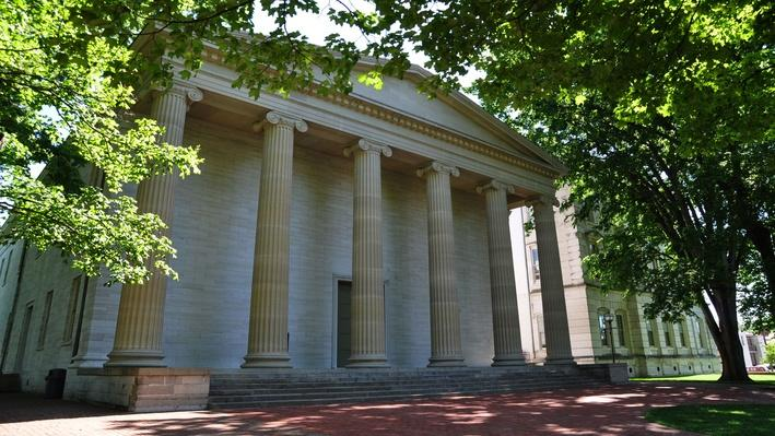 The Kentucky Old Capitol Building