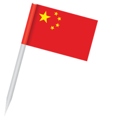 Popular Flags - China | Clipart