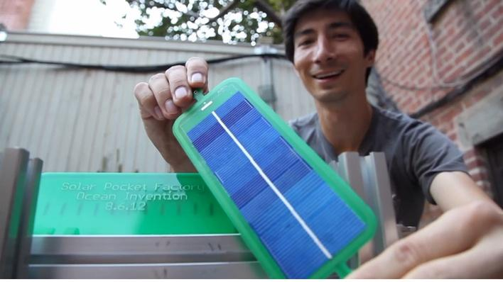 Printing Solar Panels in the Backyard