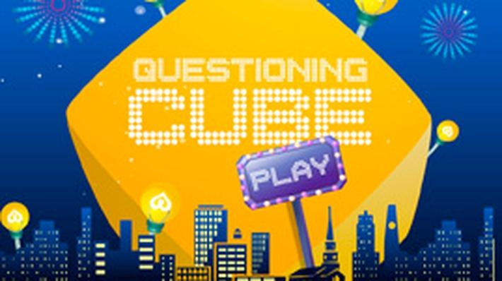 Blue Ribbon Readers: The Questioning Cube Game