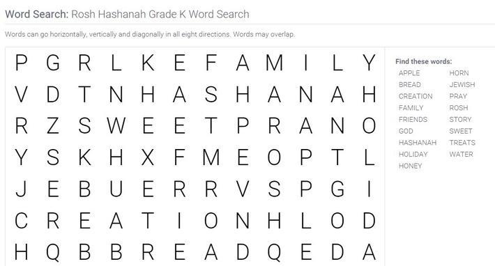Rosh Hashanah | Grade K Word Search