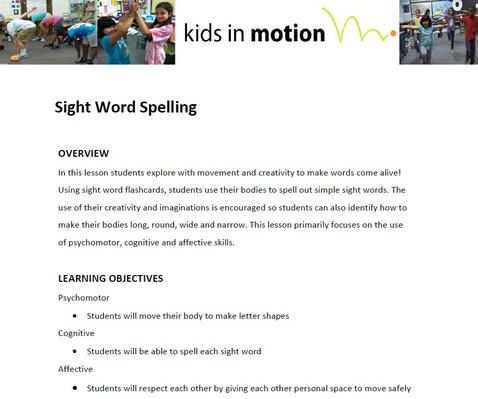 Sight Word Spelling Lesson Plan