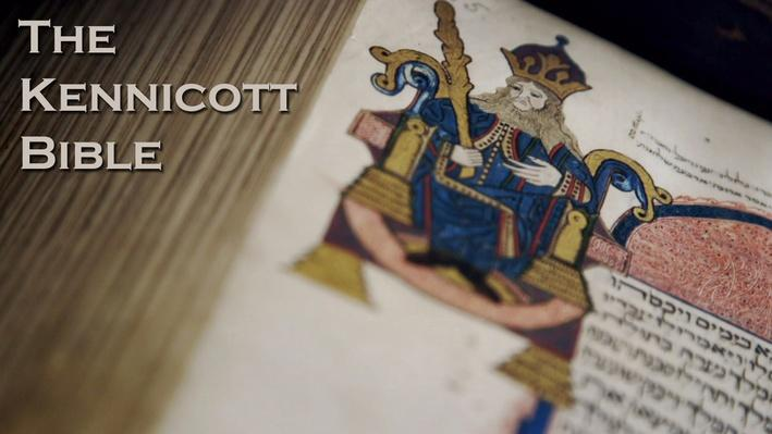 Kennicott Bible Image Gallery