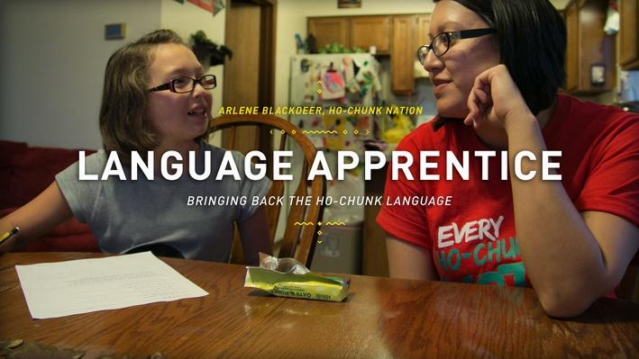 Language Apprentice | The Ways