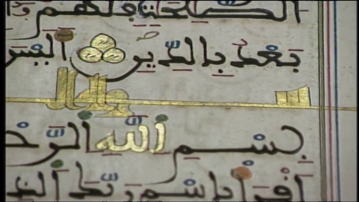 Madrasahs | Religion & Ethics Newsweekly
