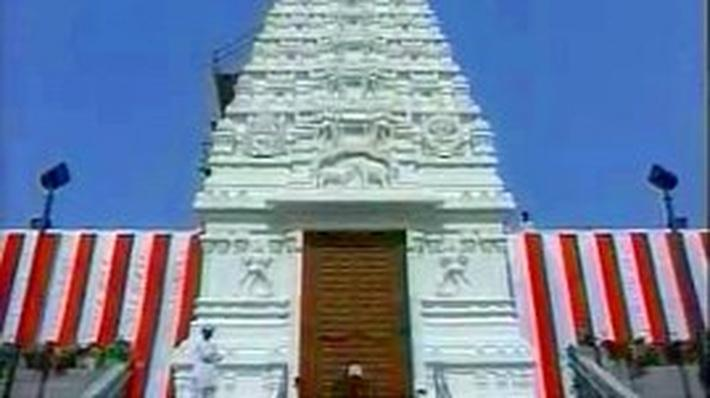 Hindu Temple Dedication