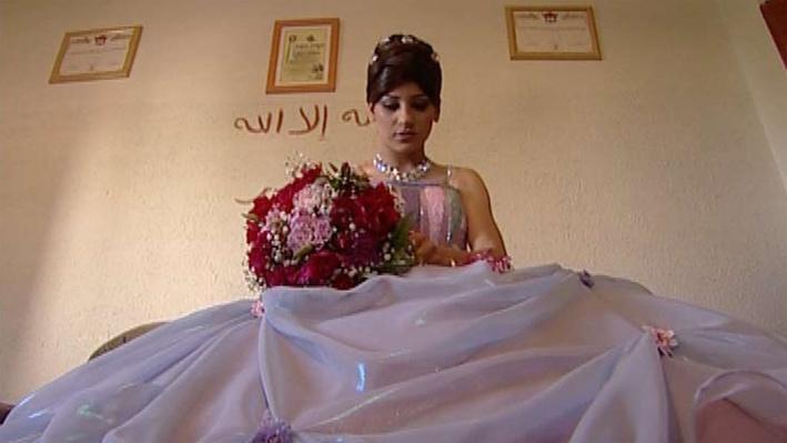 Muslim Feminism | Women's Empowerment | Lesson 8