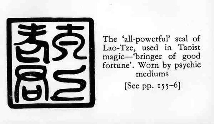 The 'All-Powerful' Seal of Lao-Tze, used in Taoist Magic (engraving)