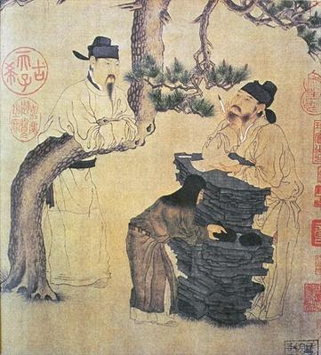 An Ancient Chinese Poet, facsimileof original Chinese scroll (coloured engraving)
