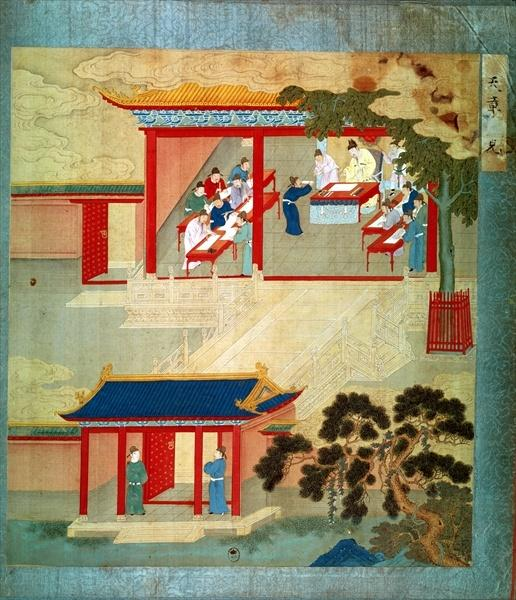 Civil Service Exam Under Emperor Jen Tsung Fl 1022 From A History Of Chinese Emperors Colour On Silk Pbs Learningmedia