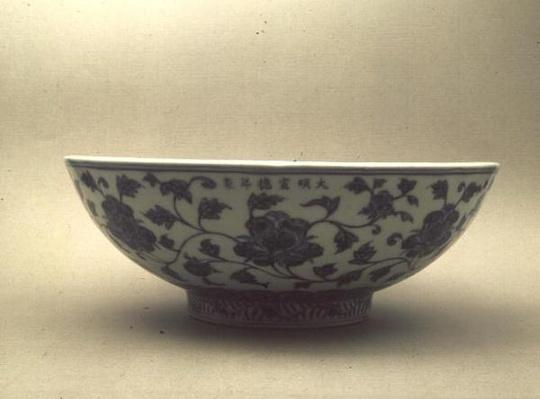 Blue and white bowl with floral decoration bearing the reign mark of Hsuan Te, 1426-35, Ming Dynasty, 1368-1644 (porcelain)